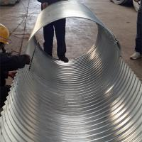 Wholesale 900mm Diameter Corrugated Steel Pipe Culvert 3mm Thickness 68*13mm corrugation from china suppliers