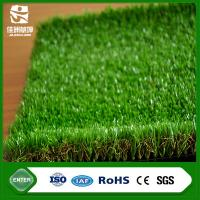 Carpets brown color landscape turf artificial synthetic turf for garden use
