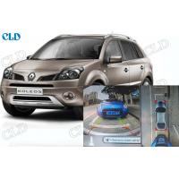 Buy cheap Koleos HD DVR Vehicle Security Monitoring System High Resolution 720P, Loop Recording from wholesalers