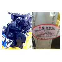 Buy cheap Dongfeng diesel cummins engine 6CTA8.3-C240 For Construction Machines,Water Pumps from wholesalers