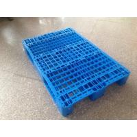 Buy cheap Grid shape plastic pallet /High Quality Nestable Plastic Pallet/for warehouse from wholesalers