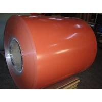Wholesale Painted Aluminium Coil from china suppliers