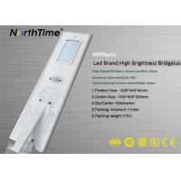 Wholesale Bridgelux LED Chips All In One Solar Street Light Lithium Battery 12V 30AH from china suppliers