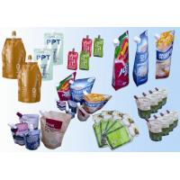 Wholesale Laminated Spouted Pouches Packaging Poly Bags for Soybean Milk from china suppliers