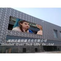 Wholesale SMD P10 Wide Angle Video Wall Led Display Led Advertising Screens from china suppliers