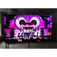 Wholesale 5.3mm HD LED Screen Wall , 55inch RGB SMD LED Video Wall Display from china suppliers