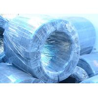 Wholesale JIS G 3521 High Carbon Spring Steel Wire rod Consistent Reliable tensile from china suppliers
