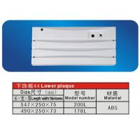 Wholesale Custom ABS Refrigerator Freezer Parts Lower Plaque 200L 178L 547mm 490mm from china suppliers