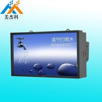 Wholesale High Resolution Lcd Advertising Player 1080P Touch Kiosk Digital Signage 46 Inch from china suppliers