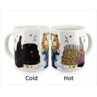 Quality Promotional Items Color Change Magic Coffee Cup Color Changing Magic Mug for sale