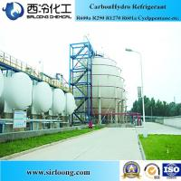 Wholesale ISO Tank  Propene Propylene R1270 from china suppliers