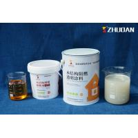 180min Fire Rated passive Fire Protection paint fire retardant Coatings paint For Steel UL listed UL263 UL1709