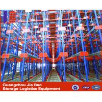 Buy cheap Durable Heavy Beam Warehouse Metal Storage Racks Red Blue Yellow from wholesalers