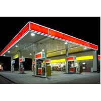 Wholesale AISI ASTM Steel Building Trusses Prefabricated Gas Station Structure from china suppliers