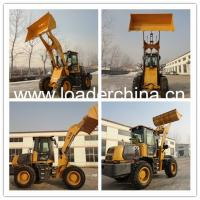 Wholesale Front Loader ZL30FS with 1.9cbm capacity from china suppliers