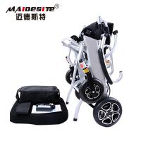 Wholesale Innovative Design Electric Folding Wheelchair OEM / ODM Available from china suppliers