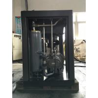 Wholesale 37kw Variable Speed Air Compressor Energy Saving With Inverter For Industrial Factory from china suppliers