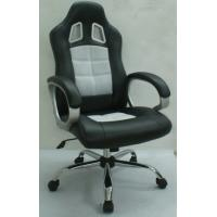 LongKong adjustable jelly business chair office chair gamer