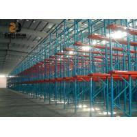 Wholesale Customzied Size For Unified Palletized Goods Use Racking Beams from china suppliers