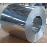 Wholesale Anti Corrosion Galvanized Steel Coil from china suppliers