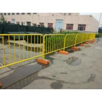 Wholesale AURUKUN crowd control barriers fencing for sale ,1100mm x 2100mm CCB available coated yellow powder from china suppliers