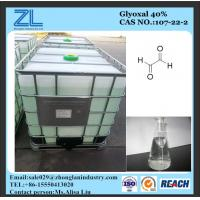 Wholesale 40% Min Glyoxal Dissolved With Water , Slightly Soluble In Ethanol from china suppliers