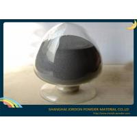 Wholesale Magnetic Ferro Boron Powder Boranylidyneiron B 14%-25% Black Round Granule from china suppliers