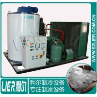Wholesale Professional Ice Flake Machine , Seawater Flake Ice Plant LRH-3T from china suppliers