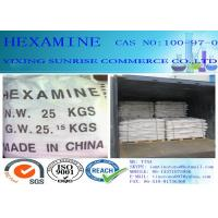 Wholesale Hexamine Foundry Chemicals CAS 100-97-0 White Crystal Common Military Fuel from china suppliers