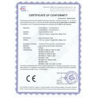 Beijing Songic Laser Technology Limited Certifications