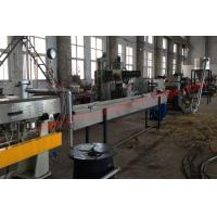 Wholesale PC Recycling pelletizing extruder from china suppliers