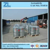 Wholesale The preparation stage Acetonitrile used in lab,CAS NO.:75-05-8 from china suppliers
