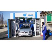Wholesale China automatic car wash equipment, even spray, work stability, hot wheels car wash from china suppliers