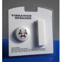 Wholesale USB flashlight bank power with vibration badge from china suppliers