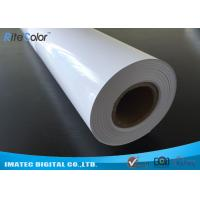 Wholesale Wide Format Inkjet Photo Paper Roll 5760 DPI , Waterproof Photography Paper Roll from china suppliers