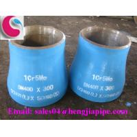 Wholesale 1Cr5Mo alloy steel reducer from china suppliers