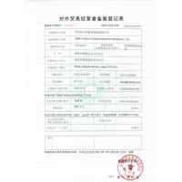 HEBEI CHENLI RIGGING MANUFACTURING CO.,LTD Certifications