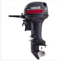 Quality Yamaha E40XMHL outboard engine good price for sale