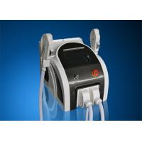 Wholesale Acne clearance E light IPL Beauty Machine 5Hz With DEC technology from china suppliers