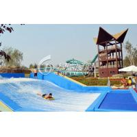 Wholesale Outdoor Commercial Surfing Water Slide for Children Funny Water Playground Equipment from china suppliers