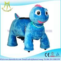 Wholesale Hansel animal rides mall ufo catcher stuffed animals / ride on animal from china suppliers