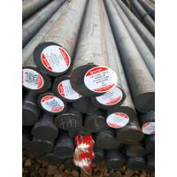 Buy cheap 20CrNiMoA SAE8620H Steel Round Rod / Hot Rolled Alloy Bar for Chemical 20crnimo from wholesalers