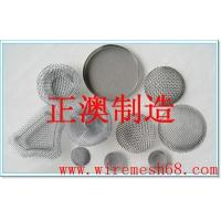 Wholesale stainless steel filter element from china suppliers