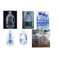 9 Cavities 6000-21500 Bottle / Hour Linear High Capacity Small PET Bottle Blow Molding Machine