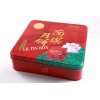 Wholesale Square Metal Cake Tin Box With Printing Logo , Chocolate Square Favor Tins from china suppliers