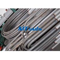 Wholesale TP304L / S30403 Stainless Steel U Bend / Heat Exchanger Tube With Annealed & Pickled Surface from china suppliers