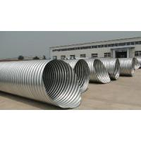 Wholesale Corrugated Galvanized Culvert Pipe from china suppliers