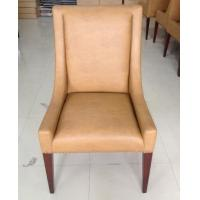 Wholesale Yellow Vinyl Upholstered Hotel Dining Chairs With Neilheads , 60% Sheen from china suppliers