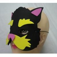 Wholesale Halloween Christmas Children Cartoon EVA Forest Animal Cat Mask from china suppliers