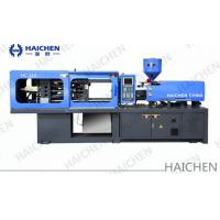 Buy cheap 110Ton Plastic Injection Molding Machine Servo Motor Hydraulic machine For Combs PP/PE/ABS from wholesalers